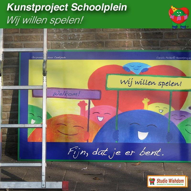 Kunstproject schoolplein Wij willen spelen