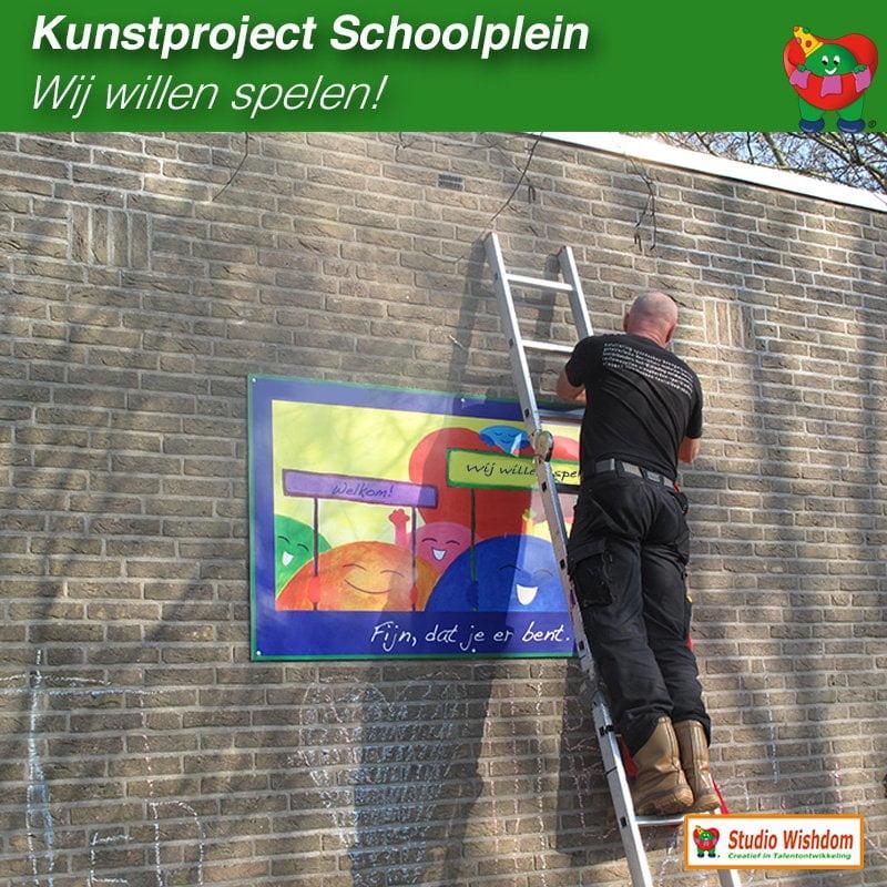 kunstwerk schoolplein wij willen spelen 02