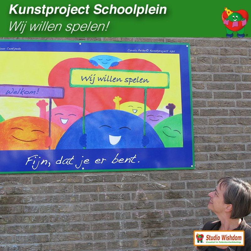 kunstwerk schoolplein wij willen spelen 05