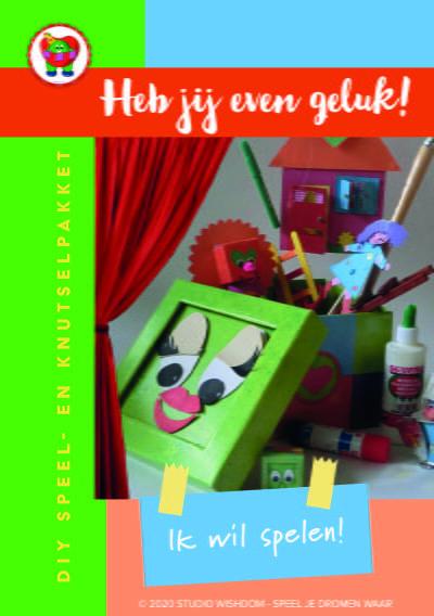 Gratis DIY speel- en knutselpakket